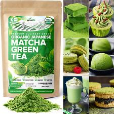 💚💚💚100% ORGANIC JAPANESE MATCHA GREEN TEA POWDER - Premium Grade - 50 Serving