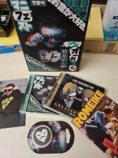 Manifest (Ltd. 3CD Box-Set) von King Orgasmus One | CD | Zustand gut