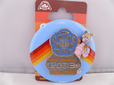 Disney * EPCOT 30th ANNIVERSARY - FIGMENT * Retired Trading Pin Plus Button Set