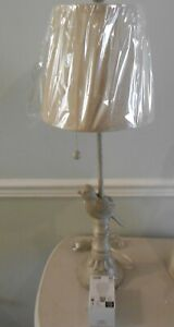 Buffet Lamp with Shade Bird Design by Valerie Parr Hill QVC Grey