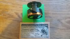 Quantum reel repair parts (spool Energy PTiD 40)