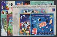 CS144260/ FRANCE / BLOCS CNEP / Y&T # 22 / 32 MINT MNH -  CV 260 $