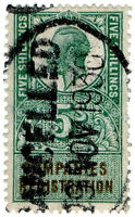 (I.B) George V Revenue : Companies Registration 5/-