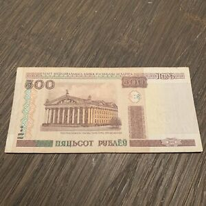 BELARUS BANKNOTE - 500 RUBLES - 2000 - FREE SHIPPING