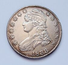 1833 U.S. CAPPED BUST SILVER HALF DOLLAR ~ ALMOST UNCIRCULATED CONDITION