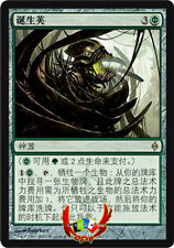MTG NEW PHYREXIA CHINESE BIRTHING POD X1 NM CARD