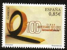 SPAIN MNH 2012 SG4707 ARMORY SCULPTURE