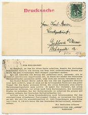 36663 - Sonderstempel: 12. Skatkongress - Altenburg 11.7.1928 - Postkarte