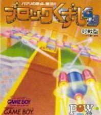Nintendo GameBoy Spiel - Block Kuzushi GB JAP Modul