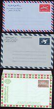 Koweït 1960's Six Mint Aérien Lettres Tous Différents Fg 12a, 12b, 13, 14, 15,