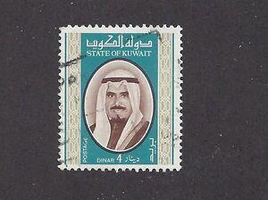 KUWAIT #763  USED  SHEIK SABAH  -  1978