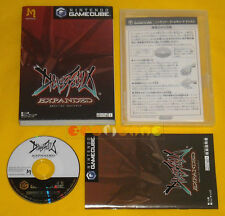CHAOS FIELD EXPANDED Nintendo GameCube Versione NTSC Giapponese »»»»» COMPLETO