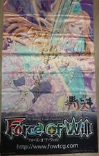 Force of Will FOW TCG A2 Alice, Fairy Queen ORIGINAL WALL BANNER NEW