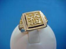 18K YELLOW GOLD MEN'S CHINESE ORIGIN RING, 8.7 GRAMS, SIZE 9.75