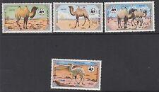 MAMMALS: 1985-MONGOLIA-WWF -Bactrian Camel set SG1697-1700 MNH