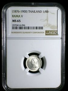 Thailand Kingdom of Siam 1876-1900 1/8 Baht Fuang *NGC MS-65* Scarce This Nice