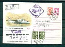 "Russie - USSR 1989 - Enveloppe prepayé ""Avion Antonov AH - 32"""