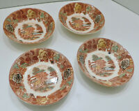 """4 Dessert Dishes Berry Bowls 5½"""" Nasco China Mountain Woodland Japan Replacement"""