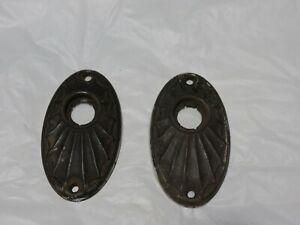 "Antique 1 3/4"" X 3"" pair set 2 skeleton key mortise door escutcheon back plate"