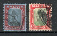 More details for malaysia - selangor 1941 $1 abd $2 sultan-din alam shah fu cds