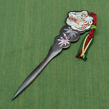 White tiger shaped mother of pearl inlay Ebony letter opener with macrame knot