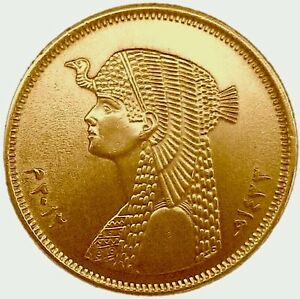 👑 QUEEN CLEOPATRA PORTRAIT 2012 BU Egypt 50 Piastres Coin GEM FROM MINT ROLL 👑
