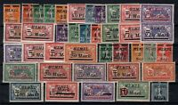 PP135362/ MEMEL STAMPS – YEARS 1922 - 1923 MINT MH SEMI MODERN LOT