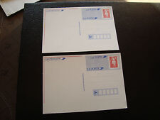 FRANCE - 2 cartes entier 1994 (cy54) french