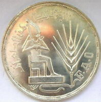 Egypt 1976 Osiris Seated Pound Silver Coin,UNC
