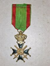 WWI BELGIUM ARMY MERIT LONG SERVICE CROSS W/ SWORDS MEDAL 2ND CLASS