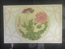 1955 Hong Kong Exhibition Postcard Cover Flowers Of Hong Kong