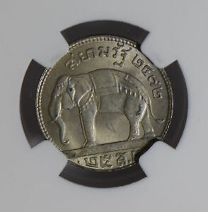 Thailand 1929 BE2472 1/4 Baht silver NGC MS64 lustrous UNC NG0849 combine shippi