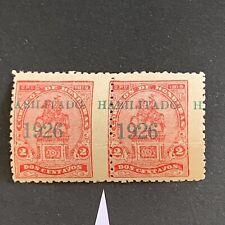 N9/57 Honduras 1926 yt 187 Pair Perf Shift Error Mnhog Bend
