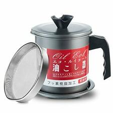New listing Bacon Grease Container with Strainer Oil Keeper Storage Can with Stainless 1.4L