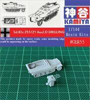 KAMIYA 1/144 WWII German Sdkfz251/21 Drilling Resin Kit #GER55
