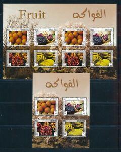 Palästinensische Autonomiegebiete Früchte  Block und Kleinbogen in ** Postfrisch