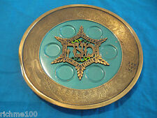 Vintage 80's Israel Jewish Seder & Matzah Passover Metal Plate Jerusalem Judaica