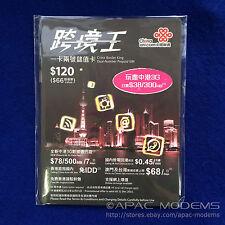 China Unicom Cross Border King Dual-Number Prepaid HK China SIM Card No Contract