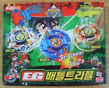 Takara Beyblade G Revolution EG System Battle Triple Set Rare