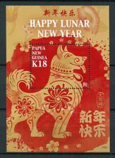 Papua New Guinea 2017 MNH Year of Dog 2018 1v S/S Chinese Lunar New Year Stamps