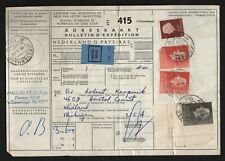 Netherlands address card for parcel to Michigan (#E2)