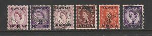GB Stamps - Kuwait Overprints Fine Used.