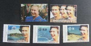 Zil Elwannyen Sesel Seychelles 1992 40th Ann Accession SG240/4 MNH UM unmounted