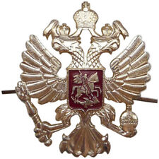 Lot of 2 Soviet Union Russian Military DOUBLE HEADED IMPERIAL EAGLE BADGES
