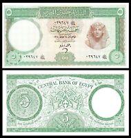 EGYPT 5 EGP POUNDS 1964 P-39 sig/ ZENDO #12 / UNC ****TUTANKHAMEN ***