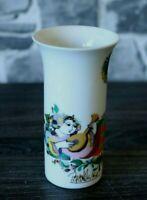VP11-21) Rosenthal Vase Wiinblad 1001 Nacht Porzellan Porzellanvase H: 10,1cm