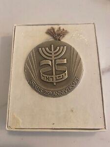 Israel's 25th Anniversary Commemorative Coin - 935 Silver