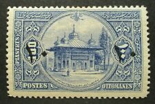 Turkey  1915 Sultan Ahmed's Fountain Stamp Opt 10pi on 100pi MM.