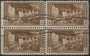 USA 1934 #743 4c brown Natl Parks, Mesa Verde Park, block 4 used