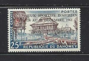 DAHOMEY (REP) -152 - 159 - MH - 1961-1962 ISSUES (4 SETS)
